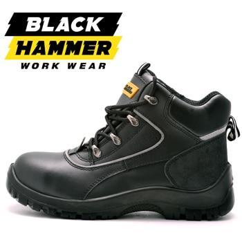 black hammer 8821