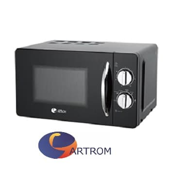 Mejores microondas Artrom